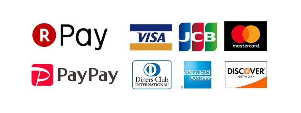 支払い方法各種